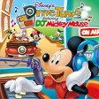 DJミッキーマウスといっしょ ディズニー・ドライブ・チューンズ [ (ディズニー) ]