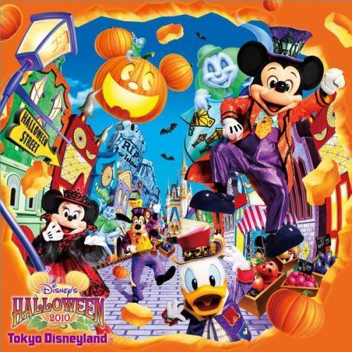 東京ディズニーランド ディズニー・ハロウィーン 2010【Disneyzone】 [ (デ…...:book:13759292