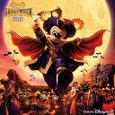 東京ディズニーシー ディズニー・ハロウィーン 2010【Disneyzone】 [ (ディズニー) ]