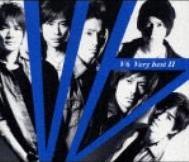 Very_best_2