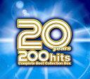 20年200曲 コンプリートベスト コレクションボックス [ (オムニバス) ]