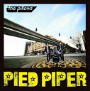 PIED PIPER [ the pillows ]