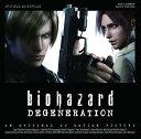 biohazard:DEGENERATION ORIGINAL SOUNDTRACK [ (オリジナル・サウンドトラック) ]