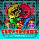 CDTV NO.1 HITS ナキウタ [ (オムニバス) ]