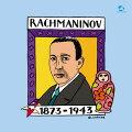 500円クラシック 4::ラフマニノフ:「ピアノ協奏曲第2番」「交響曲第2番」「ヴォカリーズ」ほか