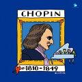 500円クラシック 8::ショパン:「別れの曲」「小犬のワルツ」「幻想即興曲」