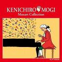 茂木健一郎 すべては音楽から生まれる 3 脳とモーツァルト