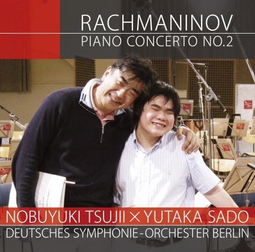 ラフマニノフ:ピアノ協奏曲第2番(CD+DVD) [ 辻井伸行/佐渡裕/ベルリン・ドイツ交…...:book:13027630