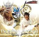 「仮面ライダー電王」 Double-Action Wing form