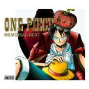 ONE PIECE MEMORIAL BEST(初回限定2CD+DVD)