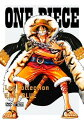 "ONE PIECE Log Collection ""EAST BLUE"""