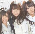 If(CD+DVD ジャケットA)