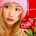 CHU-LIP [ 大塚愛 ]