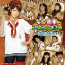 風をさがして(CD+DVD) [ 矢口真里とストローハット