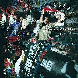 ���륺 2(CD+DVD)