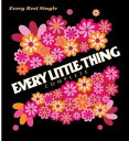 Every Best Singles 〜Complete〜(仮)(初回限定4CD+2DVD