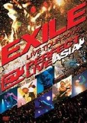 "LIVE TOUR 2005〜PERFECT LIVE ""ASIA"""