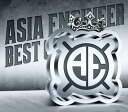 シングル大全集 〜THE BEST OF AE〜 [ エイジアエンジニア ]