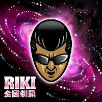 RIKI-全国制覇
