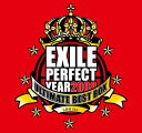 EXILE PERFECT YEAR 2008 ULTIMATE BEST BOX(初回生産限定 3CD+DVD)