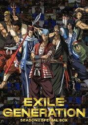 EXILE GENERATION SEASON2