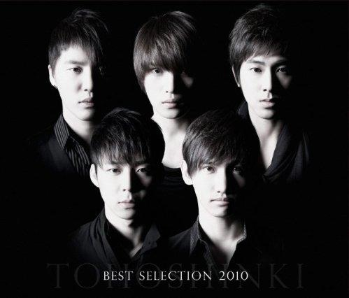 BEST SELECTION 2010(2CD+DVD) [ 東方神起 ]...:book:13461704