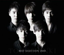 BEST SELECTION 2010(2CD+DVD) [ <strong>東方神起</strong> ]