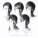 BEST SELECTION 2010(CD+DVD) [ 東方神起 ]...