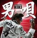 男唄 [ RIKI ]