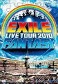 EXILE LIVE TOUR 2010 FANTASY ��3���ȡ�