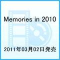 Memories in 2010