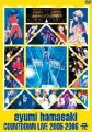 浜崎 あゆみ / COUNTDOWN LIVE 2005-2006 A 期間限定