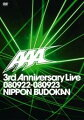 AAA 3rd Anniversary Live 080922-080923 日本武道館
