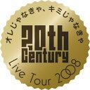 20th Century LIVE TOUR 2008 オレじゃなきゃ、キミじゃなきゃ(初回生産限定)