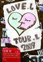 大塚愛 LOVE LETTER Tour 2009~チャンネル消して愛ちゃん寝る!~at Zepp Tokyo on 1st of March 2009