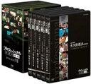 プロフェッショナル 仕事の流儀 第7期 DVD-BOX [ 茂木健一郎 ]
