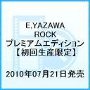 E.YAZAWA ROCK プレミアムエディション