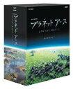�v���l�b�g�A�[�X DVD-BOX 1 [ ���`�� ]