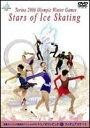 国際オリンピック委員会オフィシャルDVD::トリノ2006オリンピック冬季競技大会 フィギュアスケート