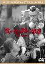 黒澤明DVDコレクション::虎の尾を踏む男達