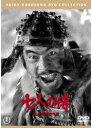 黒澤明DVDコレクション::七人の侍