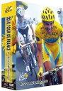 【送料無料】ツール・ド・フランス2010 スペシャルBOX