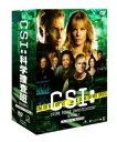 CSI:科学捜査班 シーズン7 コンプリートDVD BOX-2