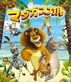 マダガスカル【Blu-rayDisc Video】