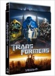 トランスフォーマ DVD
