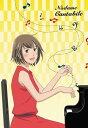 のだめカンタービレ1 テレビアニメーション 初回限定生産