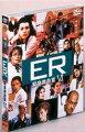 ER 緊急救命室<シックス>セット2
