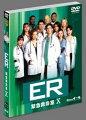 ER緊急救命室10セット2 [3枚組]
