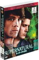 SUPERNATURAL 2 スーパーナチュラル <サード> セット2