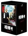 相棒 season 3 BOX 1[5枚組]